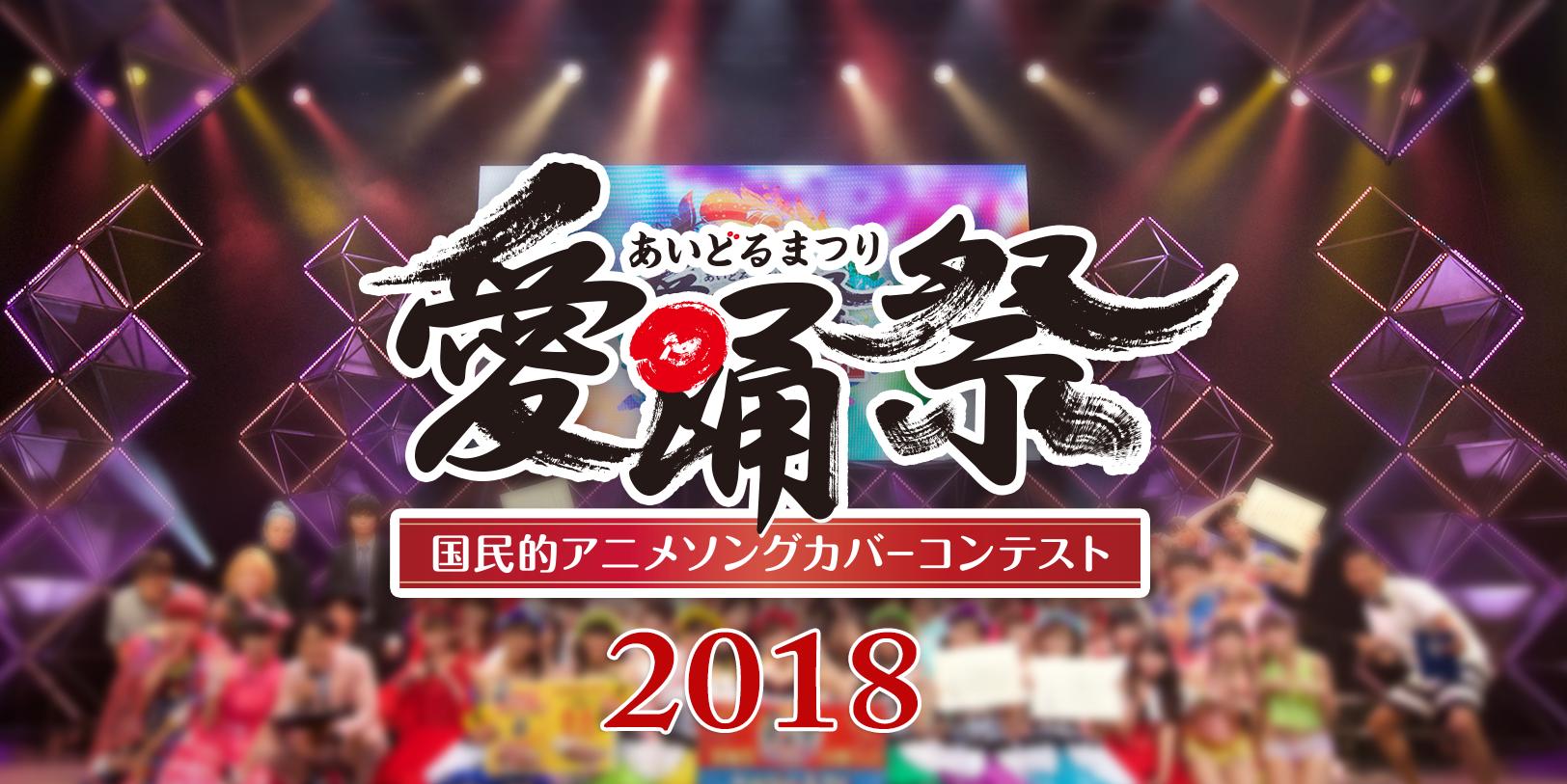 地上波!テレビ朝日系列 musicるTV出演決定!!