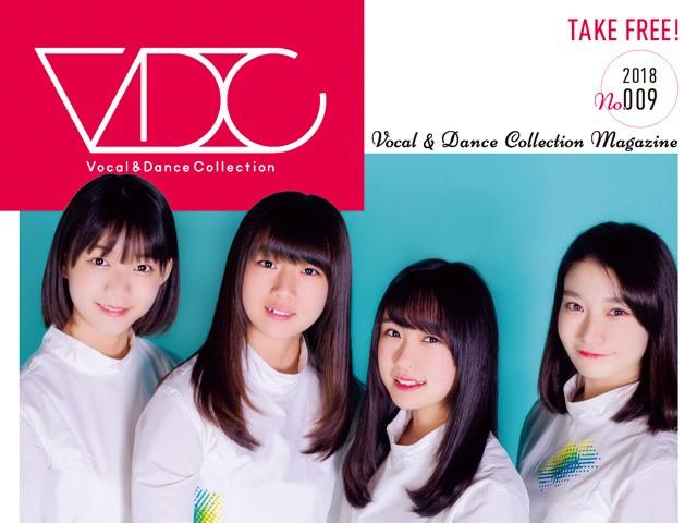 フリーマガジン『VDC Magazine 009』に高槻みゆうとYOANI1年C組の記事が掲載!